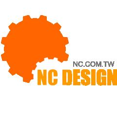 NC網頁設計公司