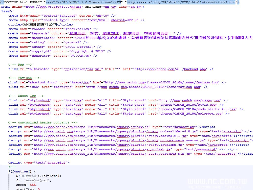 網頁透過文字編輯器看到的畫面