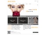 化粧品零售業