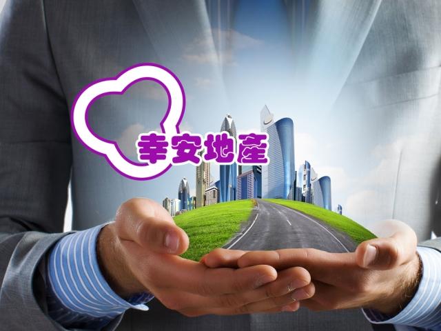 房地產網站設計、房屋買賣網站架設案例-幸安地產有限公司